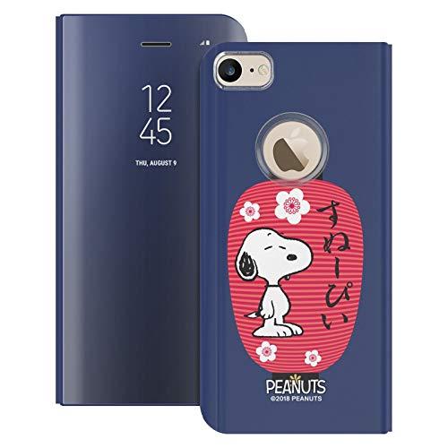 Head Case Designs Oficial Peanuts Linterna Snoopy Oriental Fundas con Función Atril Compatible con Apple iPhone 7 / iPhone 8 / iPhone SE 2020