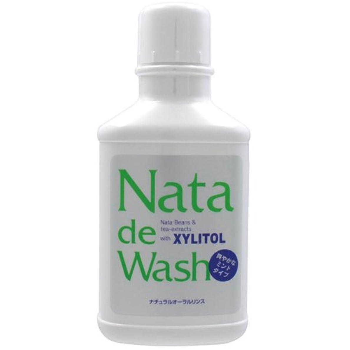 放射性トラフ心からナタデウォッシュ 500ml 口臭予防 歯磨きの後にお勧め ナタデ ウォッシュ