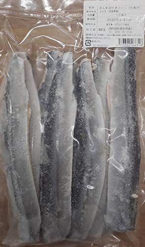 国産 ( 宮崎県 ) お刺身用 さんま フィレ 皮付き 約200g×20P(P10枚) 冷凍 サンマ 秋刀魚 業務用