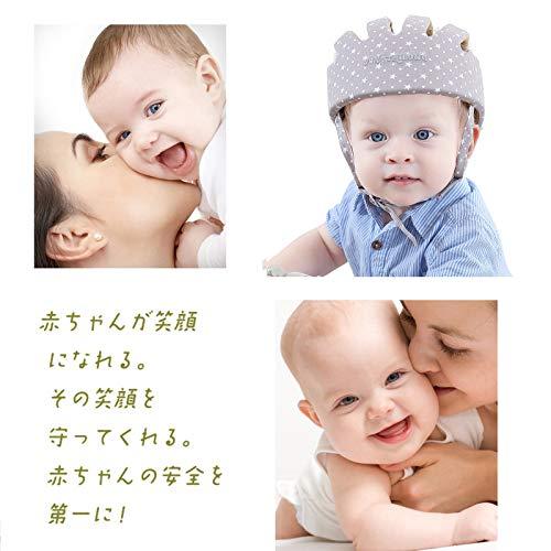 赤ちゃんヘルメット 乳幼児・ベビーヘルメット 転倒 けが防止 全方向頭を守る コットン100% サイズ調整可能 洗える2重クッションヘルメット 通気性、吸汗性抜群 超軽量65g グレー星