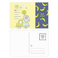 赤ちゃん象のトラックボールの漫画の動物 バナナのポストカードセットサンクスカード郵送側20個