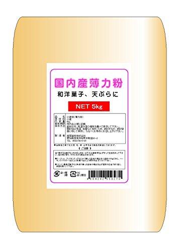 西尾製粉 国産薄力粉 5kg