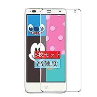 5枚 Sukix フィルム 、 京セラ DM015K ディズニー・モバイル Disney Mobile on SoftBank Kyocera 向けの 液晶保護フィルム 保護フィルム シート シール(非 ガラスフィルム 強化ガラス ガラス ) new version