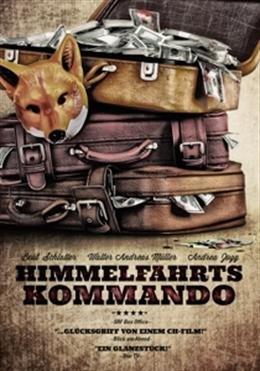 Columbus Mall Assumption of Command FORMAT Dedication Himmelfahrtskommando NON-USA