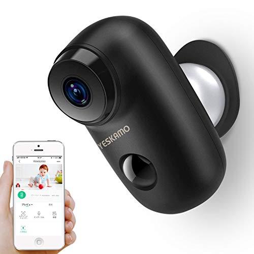 2021年最新・完全無線 YESKAMO 防犯カメラ 屋外 wifi 電池式 6400mAh 太陽光給電可能 130°超広角 1080P 録音 双方向通話 PIR人感センサー ワイヤレス 監視カメラ 屋外 wifi 200万画素 IP65防水防塵 130°超広角 ネットワークカメラ バッテリー式 長時間待機 動体検知録画 暗視撮影 屋外カメラ USB充電 ソーラーパネル(別売)充電 wifiカメラ 複数台視聴 磁石ブラケットとビス固定用ブラケット付き 技適認証取得 見守りカメラ スマホだけ対応 2.4G wifi帯対応 Micro SDカード(別売)対応 Cloudサーバー対応
