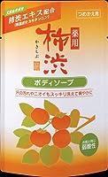 熊野油脂 薬用 柿渋ボディソープ 詰替え用 350ML×24個セット  お肌と同じ弱酸性 医薬部外品