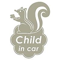 imoninn CHILD in car ステッカー 【シンプル版】 No.36 リスさん (グレー色)