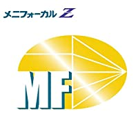 メニコン メニフォーカルZ 【BC】7.70 【PWR】-4.00 【ADD】+2.00 【DIA】9.8