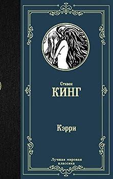 Hardcover Kerri Book