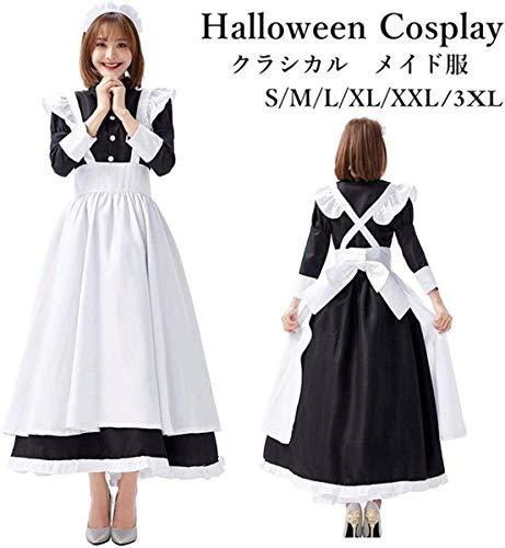 メイド服 コスプレ ロングの通販・価格比較 - 価格.com
