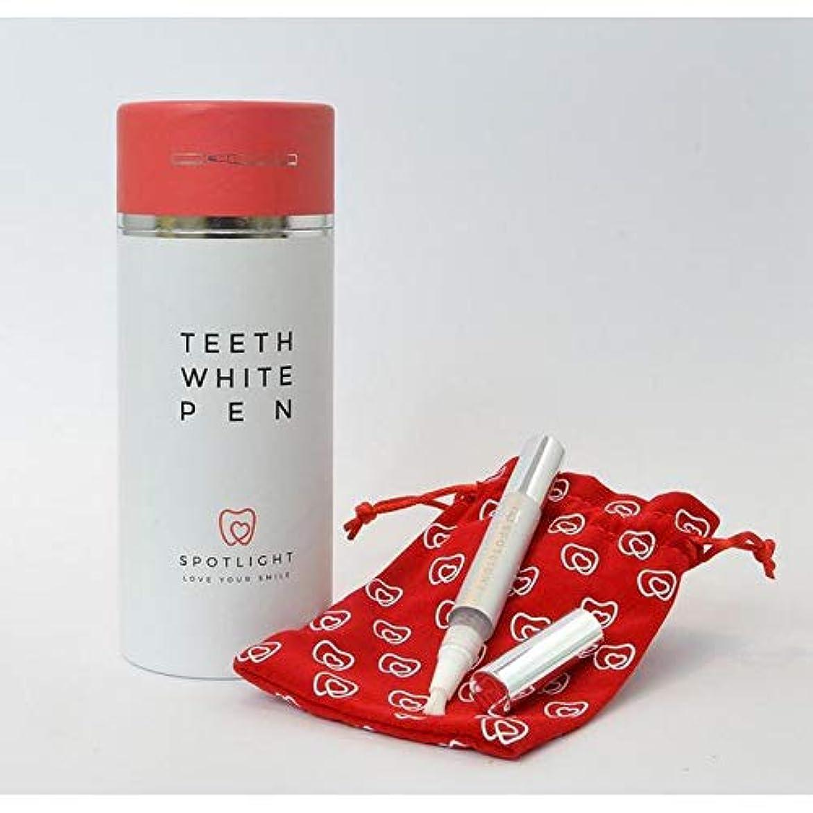 思いつくロゴドラム[Spotlight Teeth Whitening ] スポットライト歯のホワイトニング白いペン - Spotlight Whitening Teeth White Pen [並行輸入品]