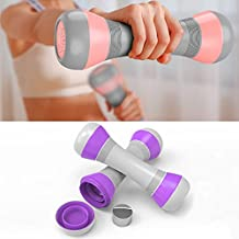 Dames Thuis Verstelbare Gewicht Fitness Halters Arm Spier Shaper, Gewicht: 4kg lijiaxin