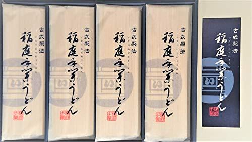 稲庭手業うどん 100g×8袋×1箱 紙化粧箱入り 古式伝承製法 多加水熟成製法 完全手造り
