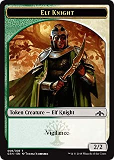 Magic: The Gathering - Elf Knight Token - Guilds of Ravnica - Common