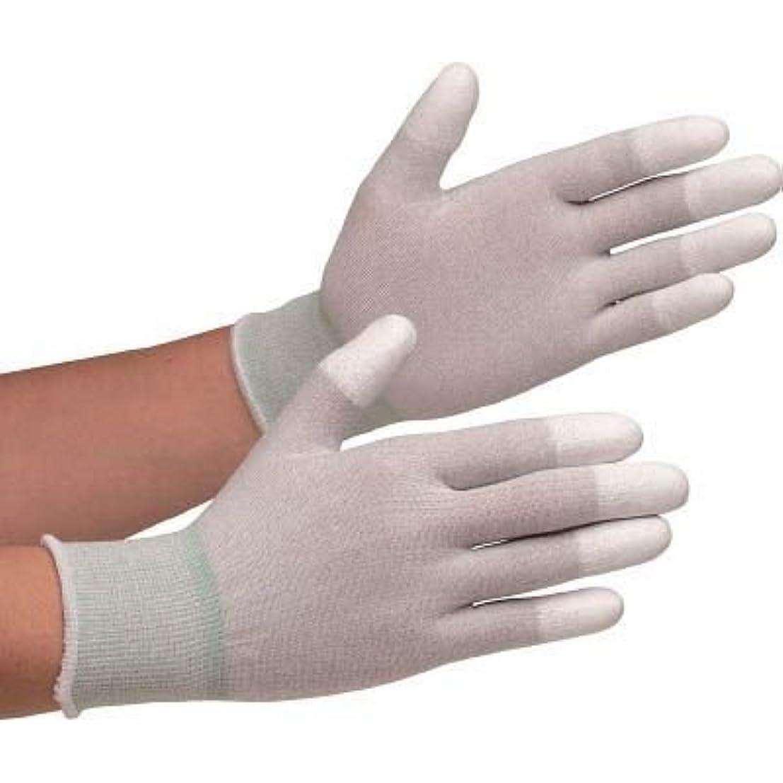 通行料金誠実ブルームミドリ安全 静電気拡散性手袋(指先コート)S 10双入 MCG801S-7186 【4169905】
