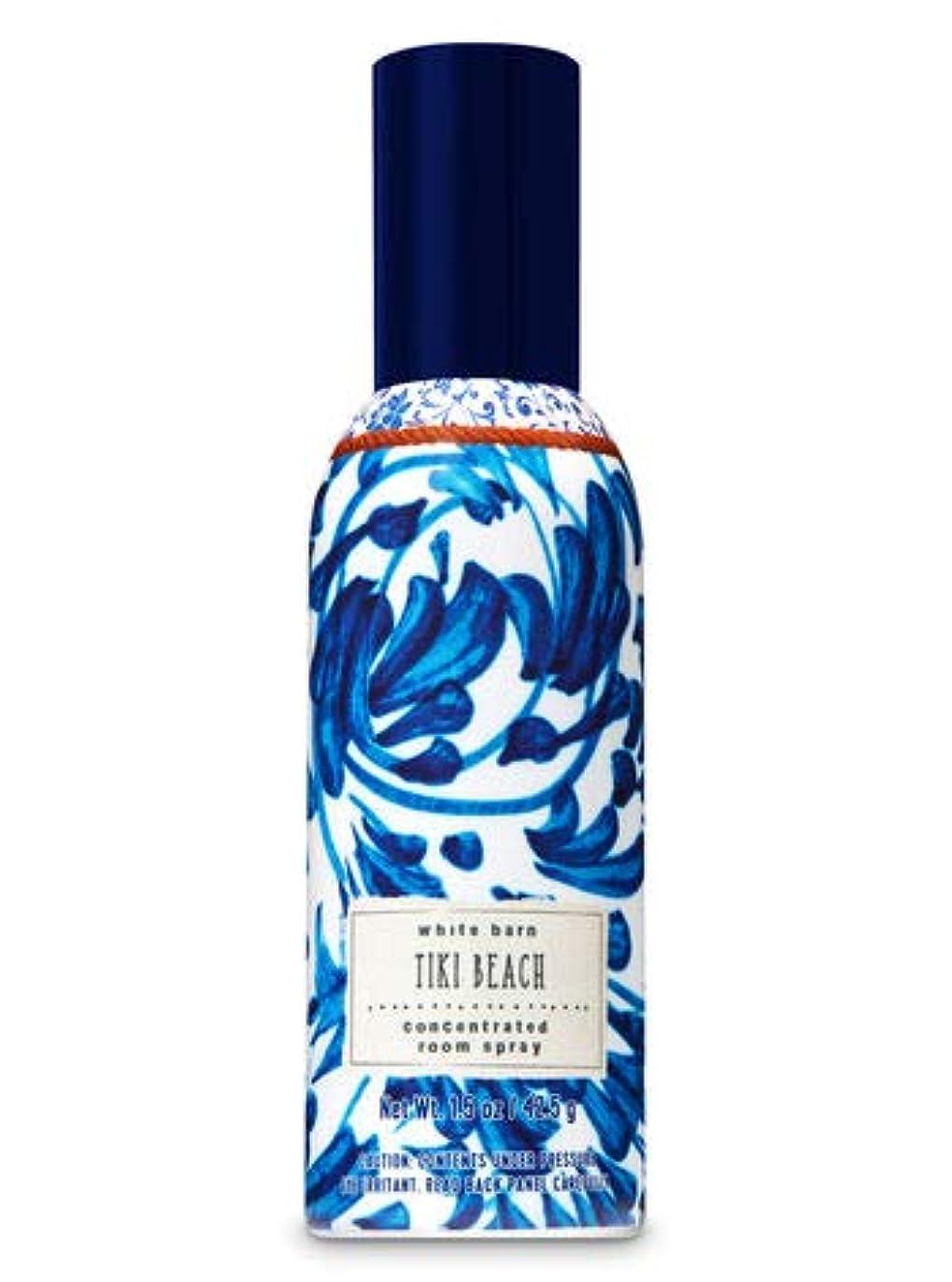 少ないロールアンデス山脈【Bath&Body Works/バス&ボディワークス】 ルームスプレー ティキビーチ 1.5 oz. Concentrated Room Spray/Room Perfume Tiki Beach [並行輸入品]