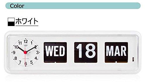 TWEMCO(トゥエンコ)置き・掛け兼用パタパタカレンダー時計BQ-38グレー