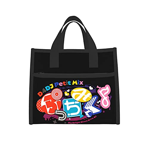 D4dj Petit Mix Logo Lunch Bag, Portable Tote Bag, Reusable Storage Bag, Outdoor Shopping, Travel, Camping, Picnic, Carrying Food, Cold Storage, Heat Preservation Waterproof