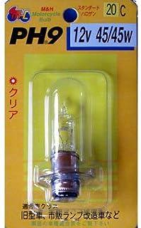 M&Hマツシマ ハロゲンバルブ 12V45/45W クリアー PH9 20 ライト
