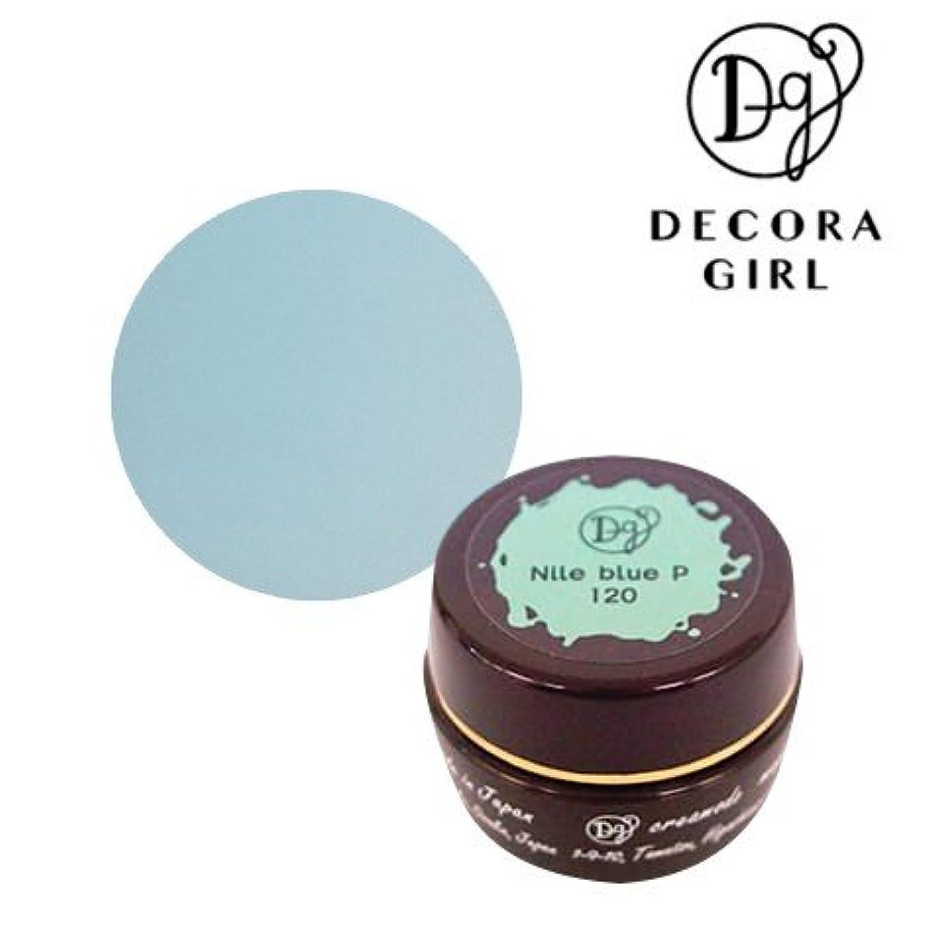 滑る書く権限DECORA GIRL カラージェル #119 マラカイトグリーンライト