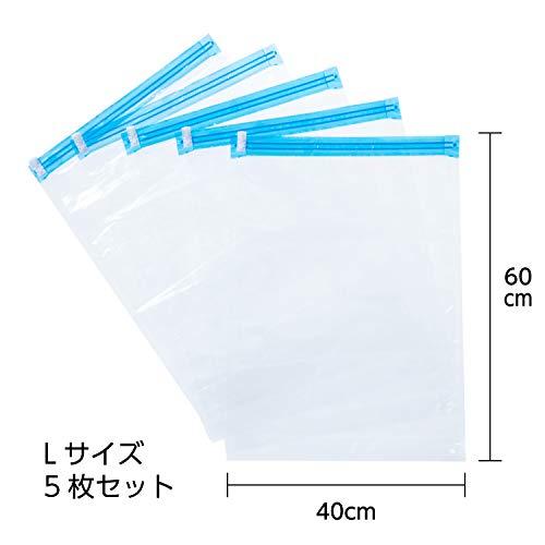 【Amazon.co.jp限定】アストロ圧縮袋5枚組40×60cm623-11