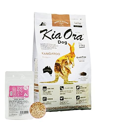 キアオラ ドッグフード カンガルー 2.5kg 国産フリーズドライ納豆セット【ドッグパラダイス限定セット】