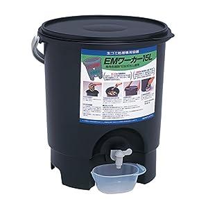 サンコープラスチック 生ゴミ処理機 EMワーカー 15L ブラック