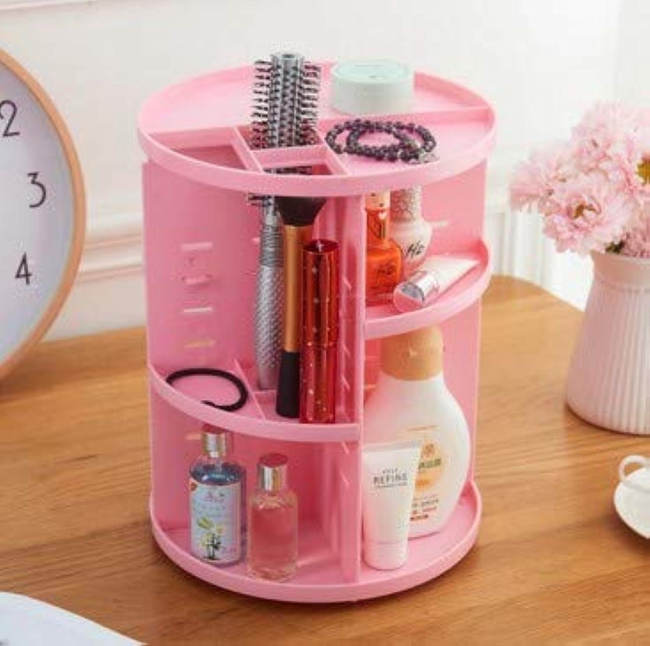 めまいアンビエント害虫デスクトップロータリー収納ボックス多機能プラスチックバスルーム仕上げボックス化粧品収納ボックス (Color : ピンク)