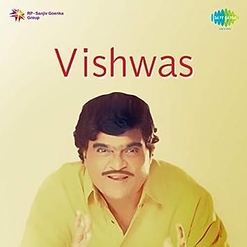 Vishwas (Original Motion Picture Soundtrack)