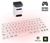 Serafim Keybo レーザー投影式キーボード 日本語配列 高認識速度 長時間バッテリー (楽器,モバイルバッテリー,スマホスタンドにも) (白)