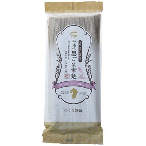 のうち製麺 手延べ黒ごま素麺 200g
