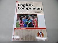 話すための大学英語入門