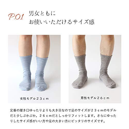 大醐絹屋『内側シルク二重編み靴下』