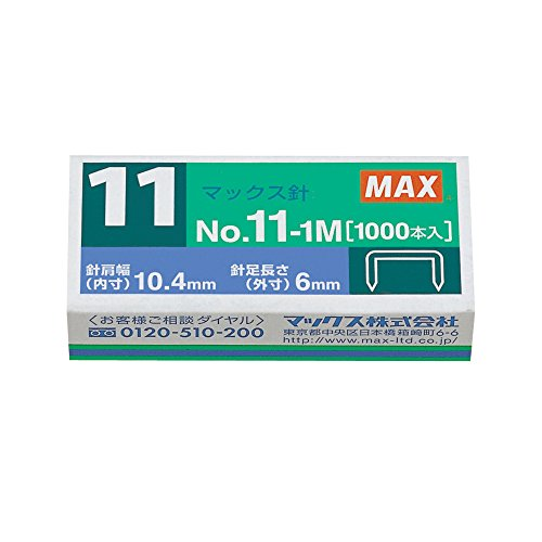 Max Usa NO111M No. 11 Mini Staples For Hd-11flk 1/4 Leg 3/8crown Flat Clinch 1000/box