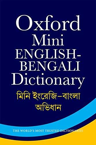 Oxford Mini English-Bengali Dictionary