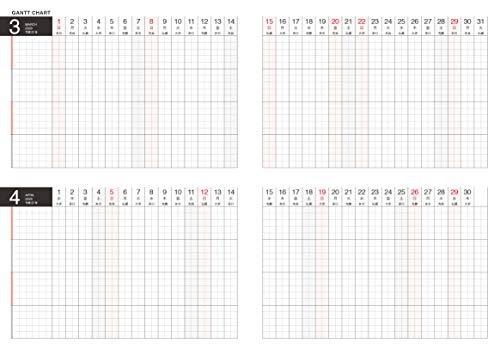 2020年4月始まりA5方眼バーチカルマロンブラウンN108(永岡書店のシンプル手帳BizGRID(ビズグリッド))