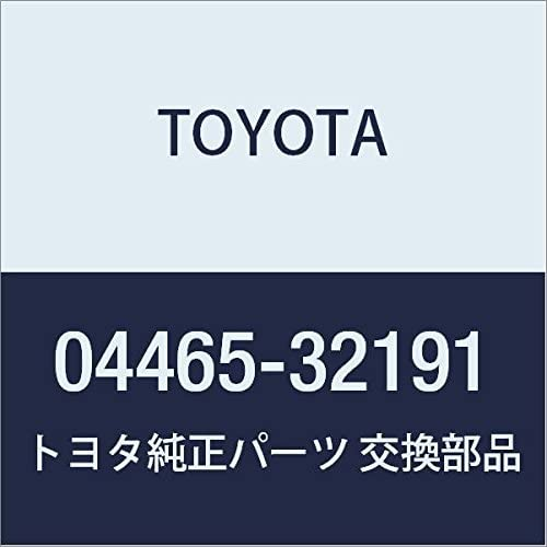 Genuine Toyota Parts - Ranking TOP4 Pad Brake 04465-32191 Time sale Kit Disc