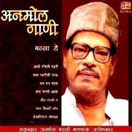 Amazon in: Lata Mangeshkar - ₹100 - ₹200: Music