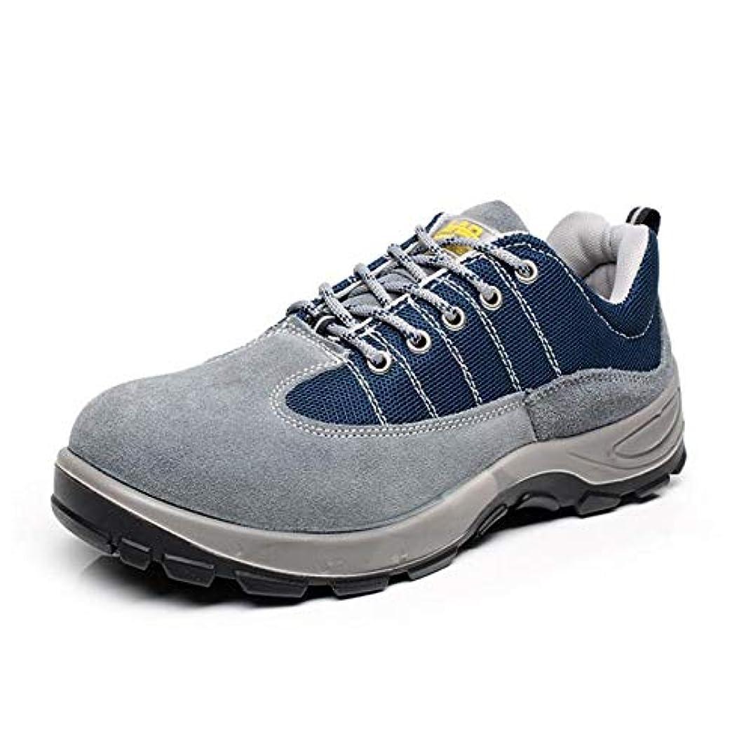 光景口頭散髪[Y-Street] 安全靴 スニーカー 作業靴 メンズ レディース 鋼先芯入(JIS H級相当) 刺す叩く防止 防滑 通気 耐磨耗 四季通用