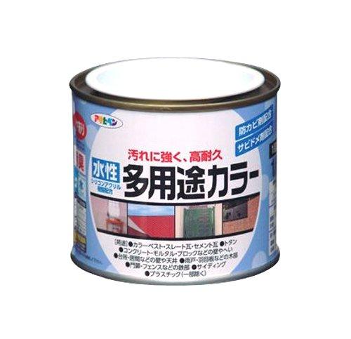 水性多用途カラー 1/5L
