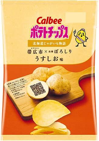 【販路限定品】カルビー ポテトチップス 北海道じゃがいも物語 帯広市×ぽろしり うすしお味 60g×12袋