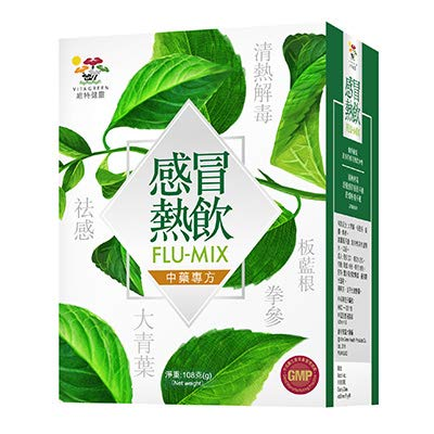 Vita Green Flu-Mix, Cold & Flu Relief Hot Drink Discomfort and Immune Support with Natural Herbal Remedy Powder - 6 Packets