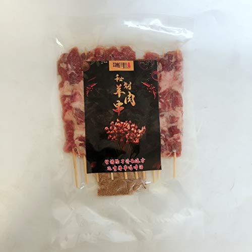 ラム肉の串 羊肉串 200g 調味料1袋付き 焼き肉 BBQ バーベキュー 冷凍食品