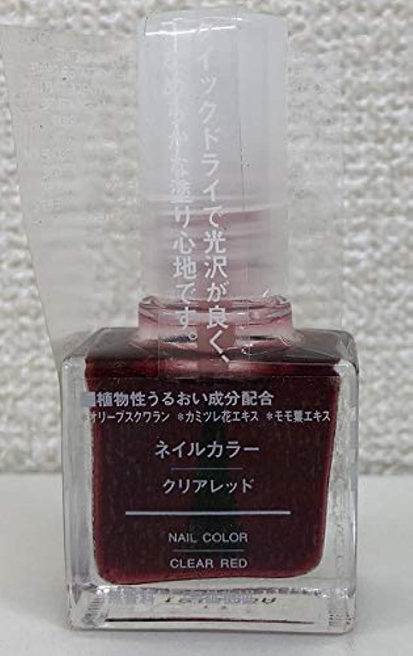 ポイント展開する衝突無印良品 ネイルカラー クリアレッド 10mL 日本製