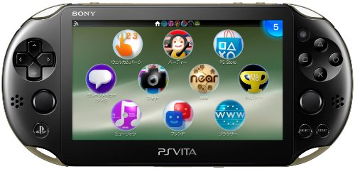 PlayStation Vita Wi-Fi Khaki/Bla...