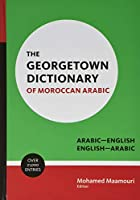 The Georgetown Dictionary of Moroccan Arabic: Arabic-English, English-Arabic