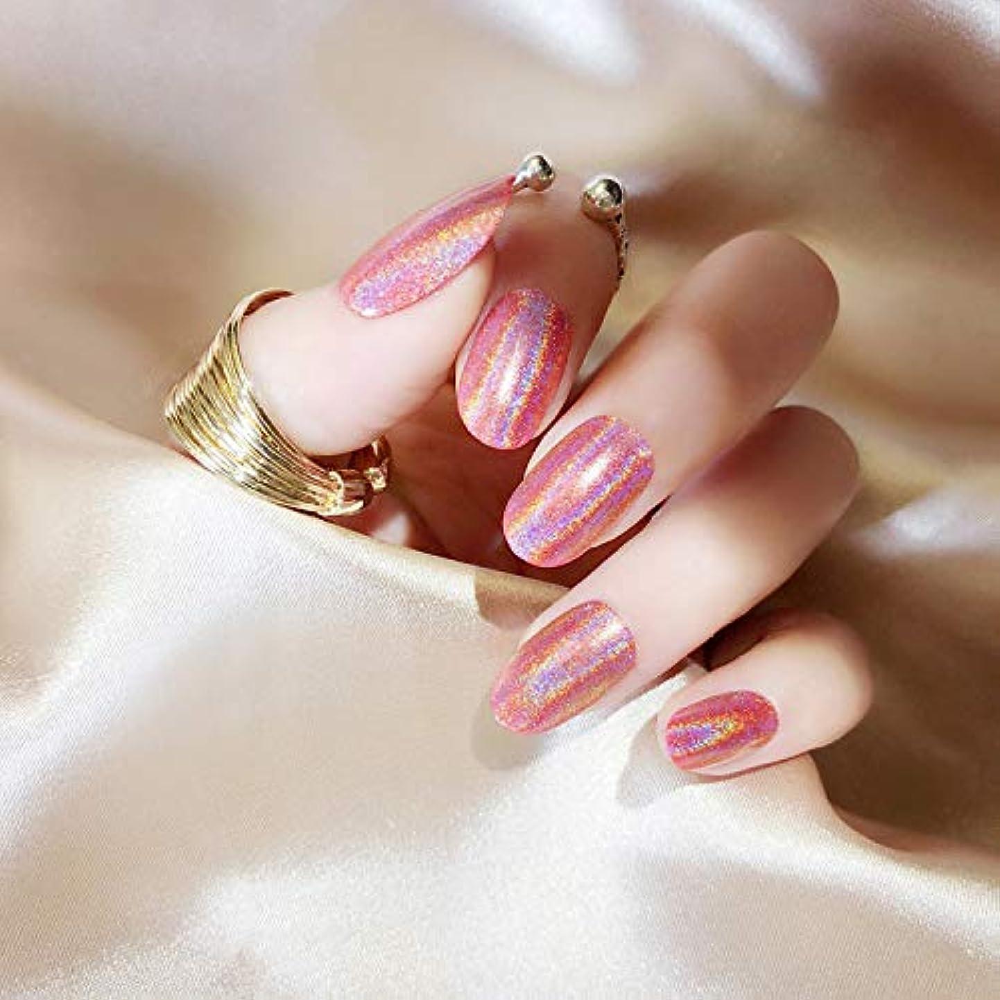 質感 彩がつく 24枚純色付け爪 ネイル貼るだけネイルチップ レーザー 多重光沢 お花嫁付け爪 ジェルネイルの光疗法 シンフォニー (桜ピンク)
