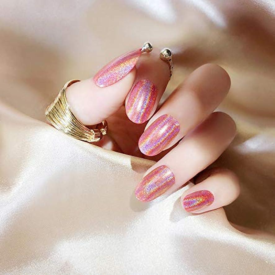 独裁ボーダー奨励します質感 彩がつく 24枚純色付け爪 ネイル貼るだけネイルチップ レーザー 多重光沢 お花嫁付け爪 ジェルネイルの光疗法 シンフォニー (桜ピンク)