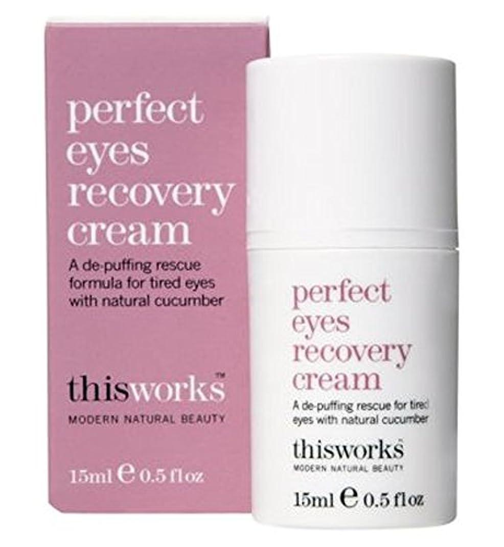 クリック接続された時刻表This Works perfect eyes recovery cream 15ml - これは完璧な目回復クリーム15ミリリットルの作品 (This Works) [並行輸入品]