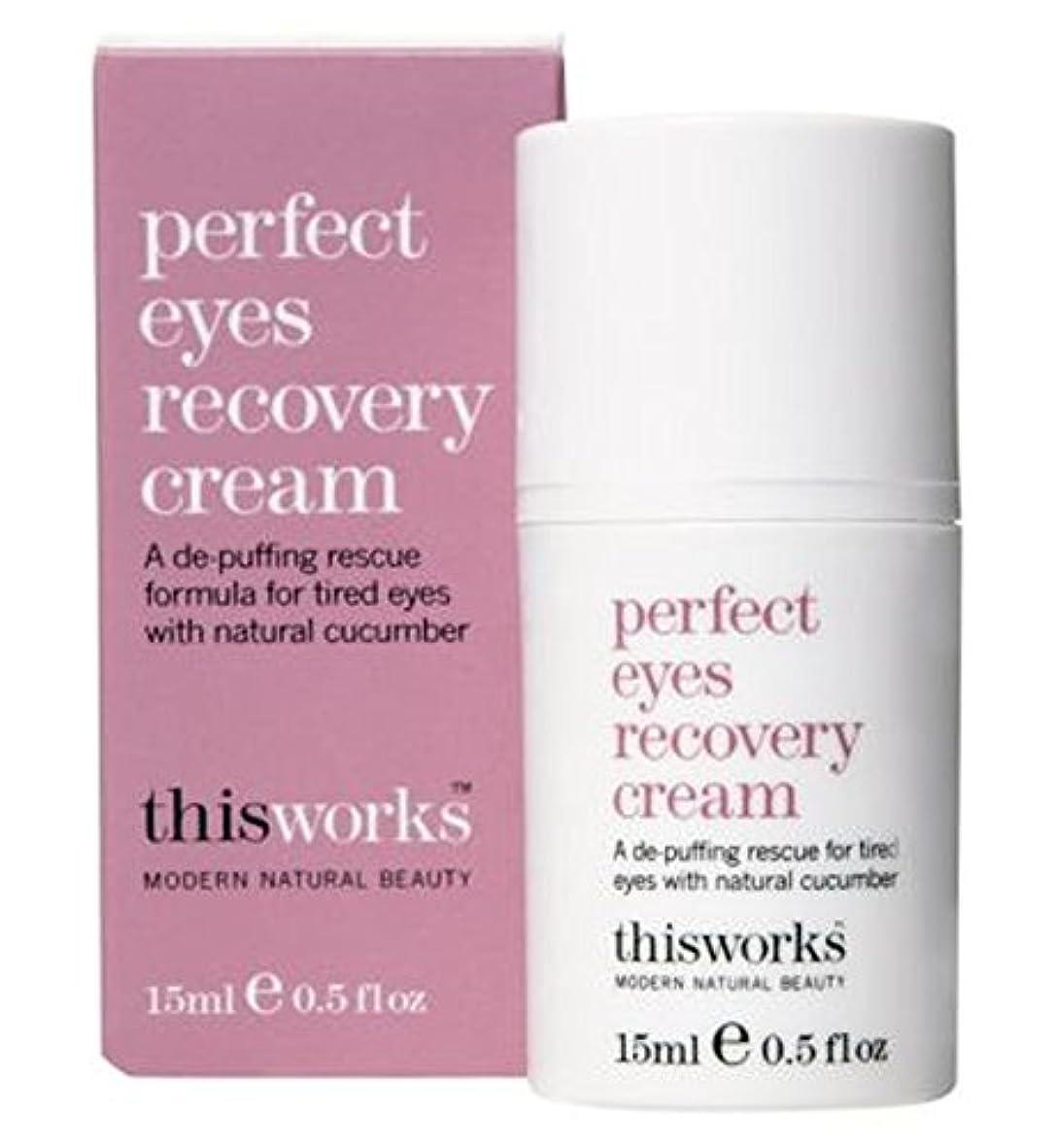 複雑でない海賊ボトルThis Works perfect eyes recovery cream 15ml - これは完璧な目回復クリーム15ミリリットルの作品 (This Works) [並行輸入品]